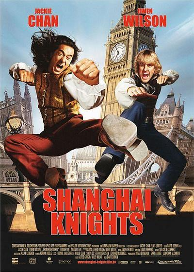 上海正午2:上海骑士海报
