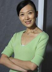 王彩莉 Lily Wang