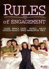 约会规则  第五季海报