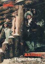 林海雪原海报