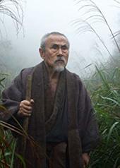 笈田吉 Yoshi Oida