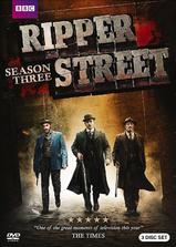 开膛街 第三季海报