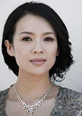 章子怡 Ziyi Zhang