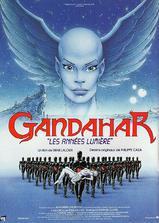 甘达星人海报