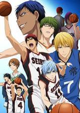 黑子的篮球海报