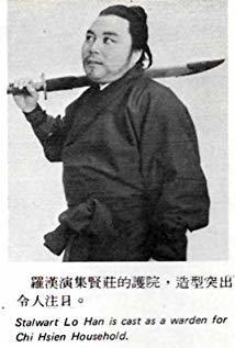 罗汉 Han Lo演员