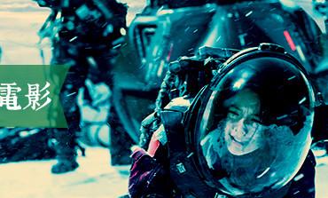 求你们别再吹爆《流浪地球》了好吗?这片才开启了中国科幻元年!