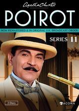 大侦探波洛 第十一季海报