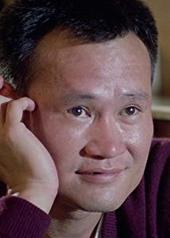 林正英 Ching-Ying Lam