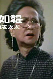 唐如韫 Ruyun Tang演员