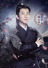 刘亦宸 Yichen Liu演员