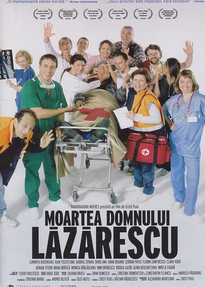 无医可靠海报