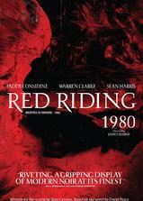 血色侦程:1980海报