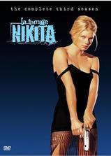 尼基塔女郎 第三季海报