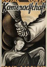 同志之谊海报