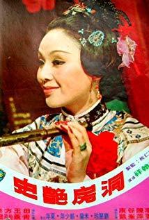李菁 Ching Lee演员