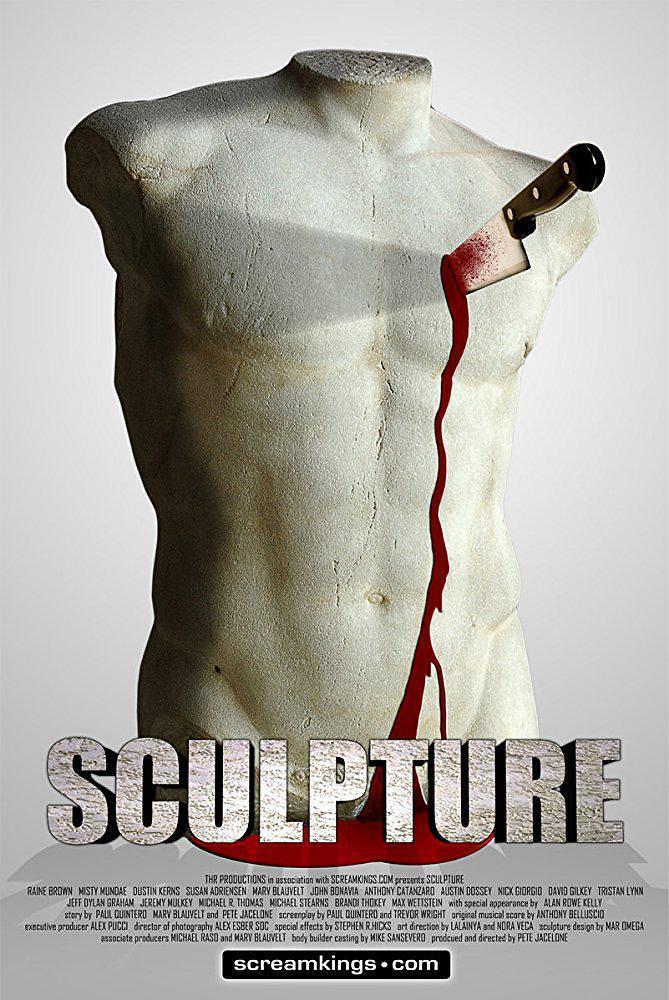 完美死亡雕塑