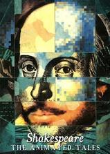 莎士比亚名剧动画海报