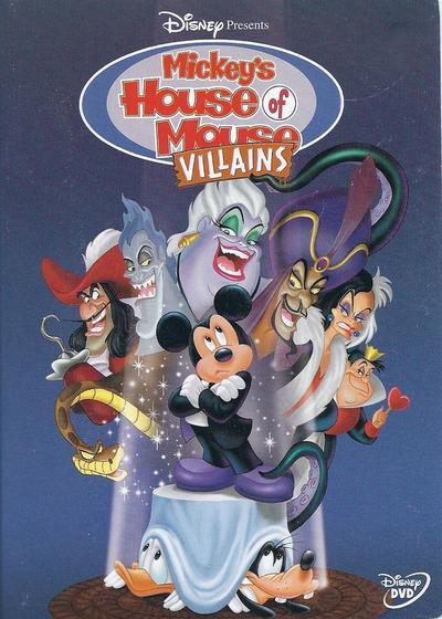 米老鼠群星会 第一季海报