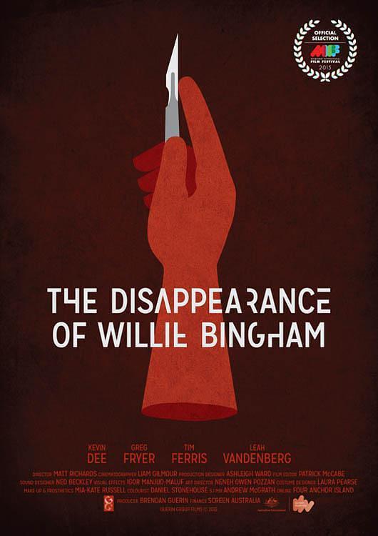 威利·宾汉的消失