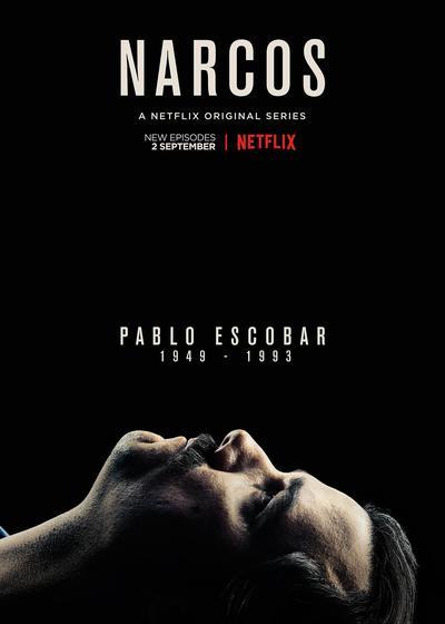 毒枭 第二季海报