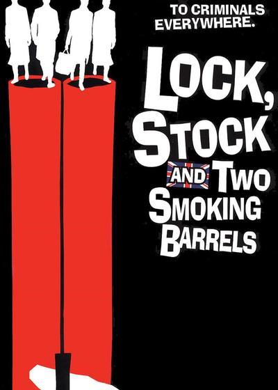 两杆大烟枪海报