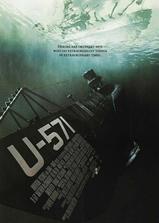 猎杀U-571海报