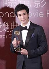 王力宏 Lee-Hom Wang