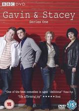 盖文和史翠西 第一季海报