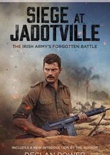 雅多维尔围城战海报