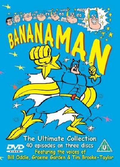 香蕉超人海报