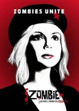 我是僵尸 第三季海报