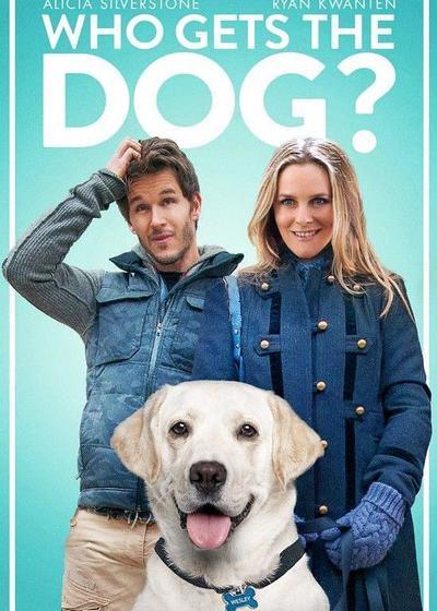 狗狗监护权海报