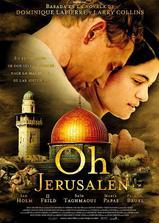 喔!耶路撒冷海报