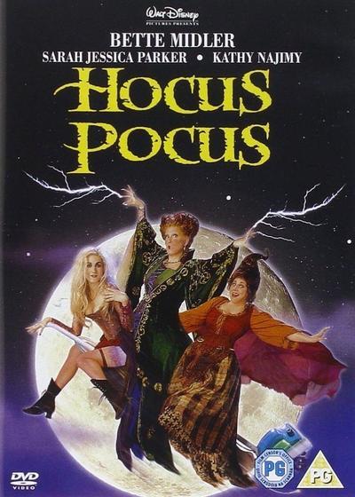 女巫也疯狂海报