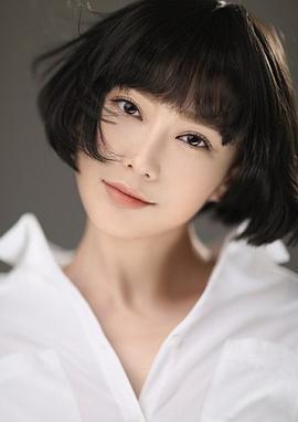张姝 Shu Zhang演员