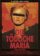 致命的玛丽亚海报