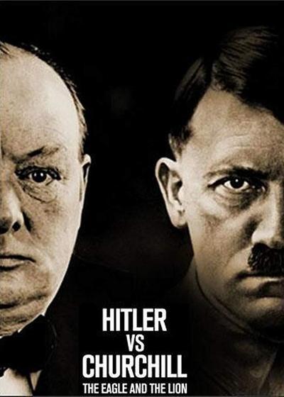 希特勒与丘吉尔:鹰狮决斗海报