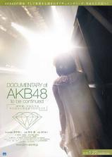 AKB48心程纪实1:十年后回看今天海报