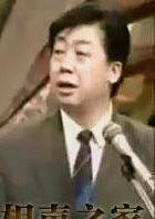 杨瑞库 Ruiku Yang