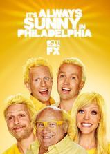 费城永远阳光灿烂 第八季海报