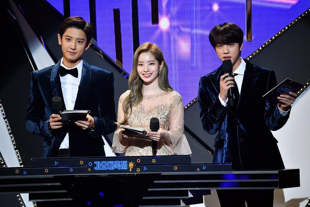2018 KBS歌谣大祝祭