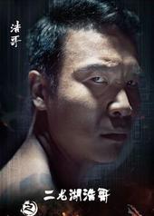 张浩 Hao Zhang