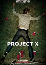 X计划海报