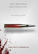 杀人锦标赛海报