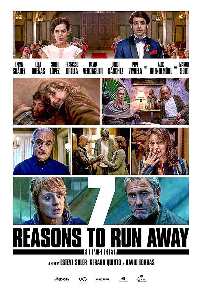 逃离的七个理由