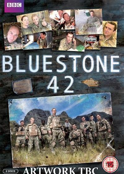 神奇兵营42 第一季海报