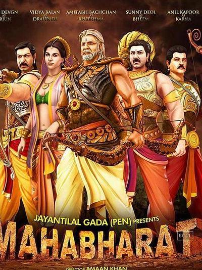 摩诃婆罗多海报