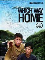 哪里是回家的路海报