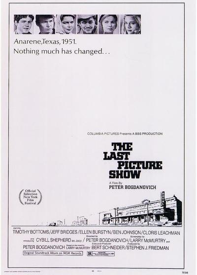 最后一场电影海报